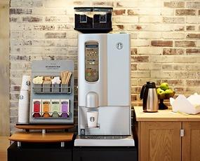 cafetière Starbucks Interactive Cup™
